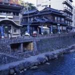 yumotoonsen3