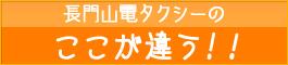 wifi・充電・翻訳