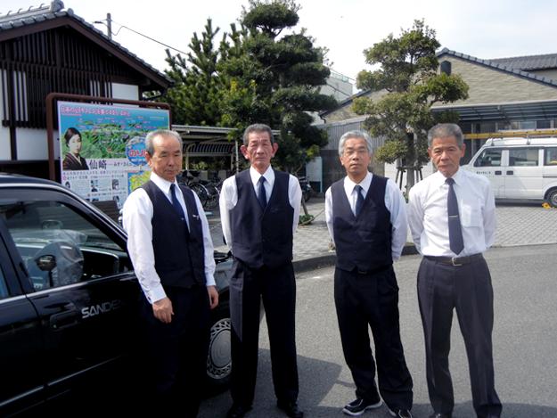 長門山電タクシー スタッフ