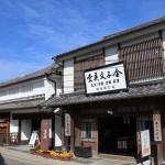 みすゞ記念館4