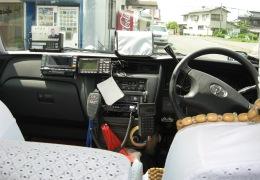 taxi_naisou2